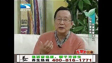 养生,养生堂,饮食养生汇,20130424