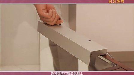 箭牌卫浴—浴室柜安装示例
