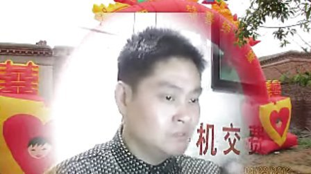 豫剧  誓抗金还我河山(岳飞)