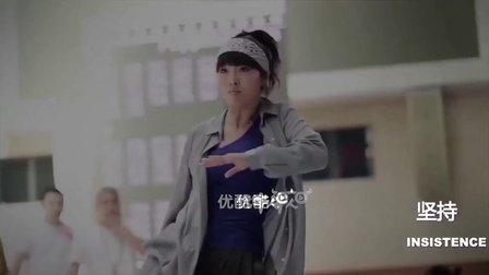 第九届KOD街舞大赛宣传片30秒版
