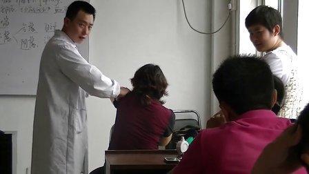 山东再就业培训班03-头痛、肩周炎、膝关节炎治疗-陈炳乐