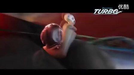 动物版速度与激情《极速蜗牛》中文国际版新预告