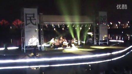 川子《今生缘》-深圳迷笛音乐节