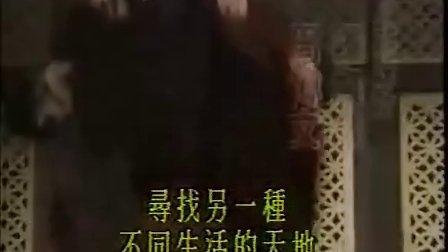 1990_台視_神劍無敵_玉尚_呂盈瑩_茅瑛_張光禧_丁鴻雯_楊雄_徐雙