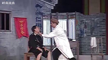 《七十二家房客》舞台版2(黄俊英钟康祺梁淑卿何笃忠等主演)