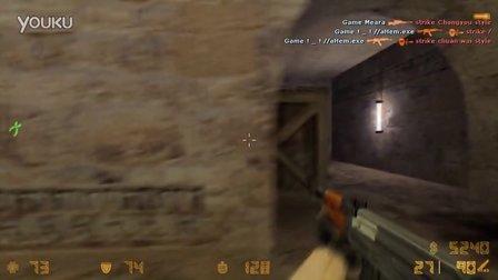 [CS1.6] aHem vs Strike ak 1v4 dust2