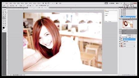 Photoshop 簡單教學 日系唯美色調
