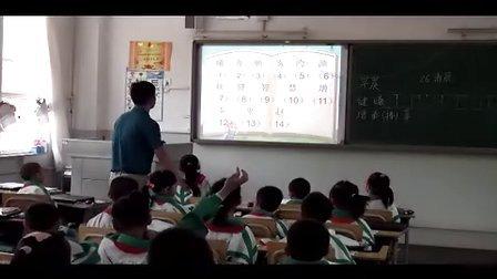 万柏林区第二实验小学《清晨》教学示范课