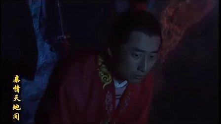 黄梅戏连续剧《亲情天地间》10