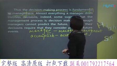2013年 自考会计(本科)01、英语二-精讲班-Unit1 第一节