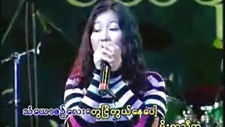 缅甸歌(2)