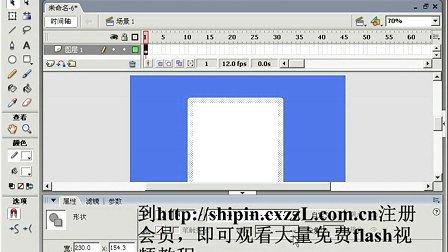 flash动画制作软件_flash动画制作教程