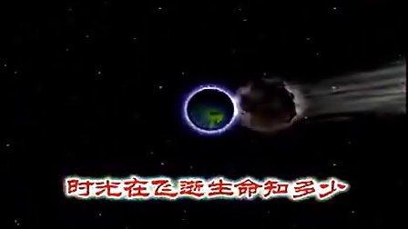 动画片《蓝猫淘气三千问》片头曲