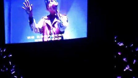 周杰伦2013魔天伦世界巡回演唱会上海站首场
