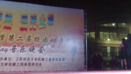 江苏科技大学第二节动漫节