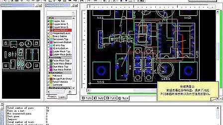 multiSIM视频教程第六讲