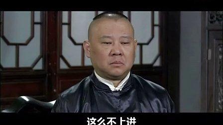 【淮秀帮】广告营销恶搞配音13:大宅门说事