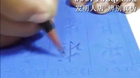 好看的钢笔字,钢笔字图片,漂亮的钢笔字欣赏。