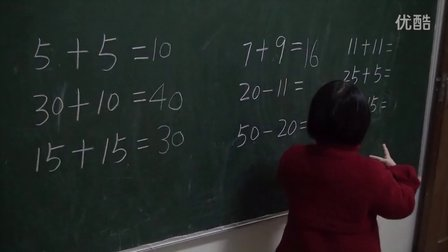 松平教育培训机构儿童算数