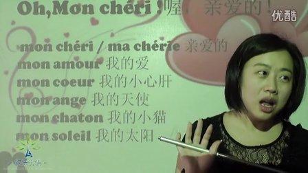 法语我爱你怎么说 法语我爱你怎么读 法语我爱你怎么写