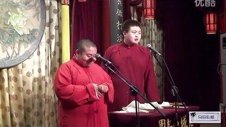 2013.5.18 相声 《我要搞对象》 王思宇、胡金鑫