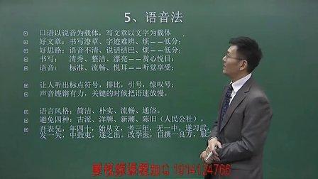 2013年广西公务员面试技巧与方法