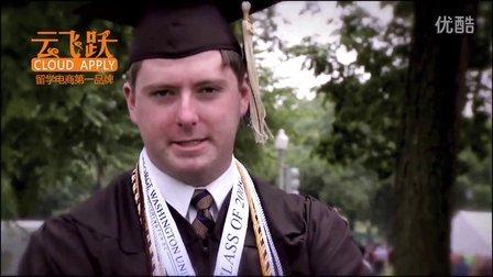 世界名校:乔治华盛顿大学(GW)宣传片