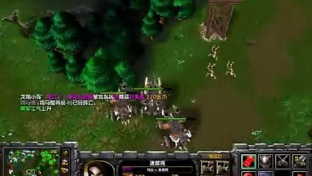 520龙翔真三直播视频 龙翔战队VS星城战队3000RMB 沙加解说 随缘录制2