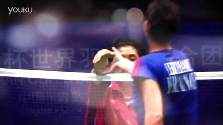 Sudirman Cup 2013 - Official Trailer - YouTube