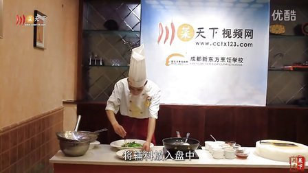 成都新东方《川菜天下》高级烹调师刘四民—水煮腰片