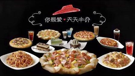 pizza天天半价_30TVC
