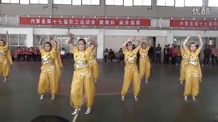2013年内黄县五一劳动节广场舞比赛获奖作品印度舞【印度新娘】