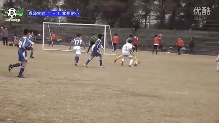 2012年成都市校园足球联赛小学组决赛