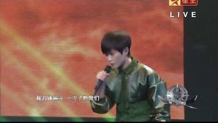李宇春《刀锋偏冷》130418 2013华语榜中榜