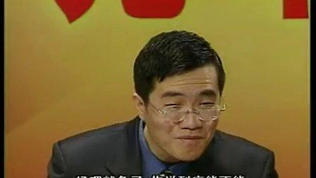 柳青丨有效沟通技巧-北大出版04