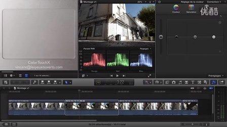 用苹果电脑的触控板在final cut pro x里给片段调色