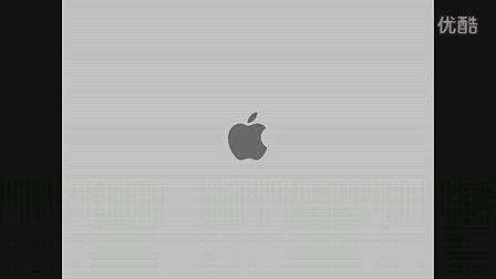 Mac Startup