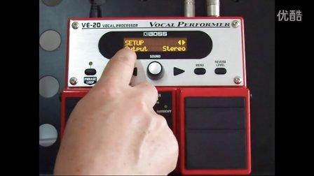 VE-20效果器海蓝琴行