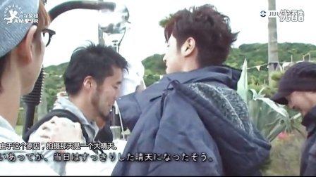 [Amour.YoonJae]130521 JIJIPRESS 东方神起 新单「OCEAN」PV拍摄