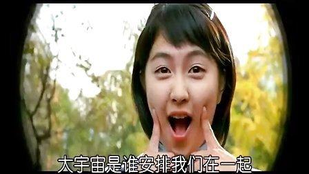 《双子星》 MV 苏晴