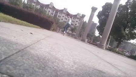 勇哥轮滑刹车练习【CP、UN、萨瓦娜】