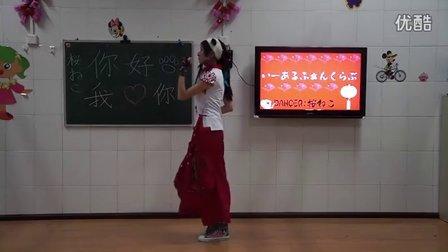 【中国娘】いーあるふぁんくらぶ【踊ってみた】~ 樱喵 ~