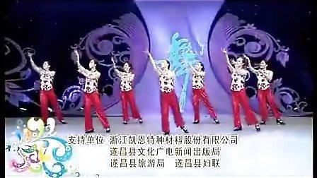 踏歌广场舞-采茶舞