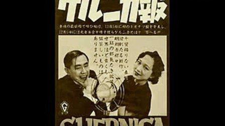 ゲルニカ - LIVE 19821206 at 労音会館 (第二部) Pt2 of 4