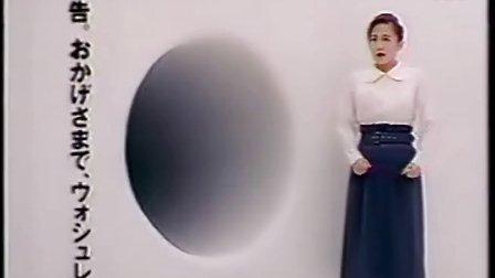 户川纯广告 toto马桶cm两种+新碳酸饮料cm
