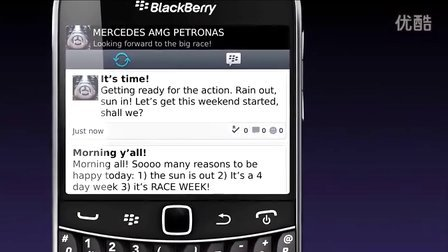 BBM Channels-Try BBM Channels for Free