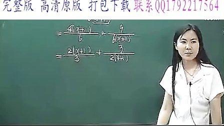 高中数学 06-2均值不等式高一高二高三全套司马红丽