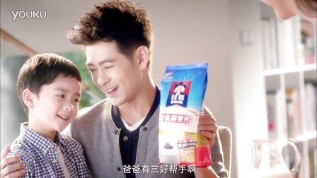 DDB上海出品:桂格即食燕麦片——三好益健康