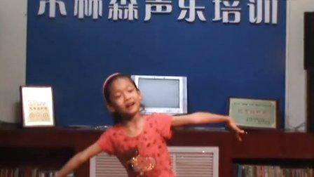 德州木林森艺术培训中心夏小淼演唱《国家》