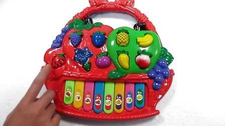 水果篮电子琴